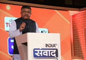 Union minister Ravi Shankar Prasad, who spoke in depth on- India Tv