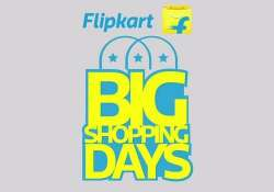 Flipkart Big Shopping Day