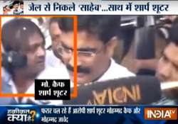 Wanted sharpshooter on the run spotted with Shahabuddin