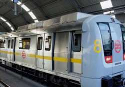 DMRC has tied up with Austrian company LAKS to provide