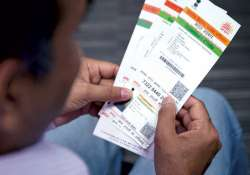 The MHA has said that Aadhaar number will be required for