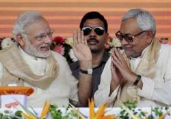 Nitish said he was aware of the criticism that would come