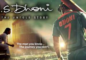MS Dhoni: The Untold Story review: Doesn't touch all- India Tv