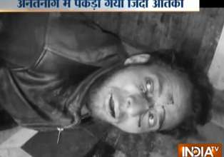 One militant held alive, another flees as security forces- India Tv