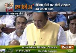 budget 2014 jaitley s budget gives tax relief promises