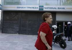 greece debt crisis banks closed atm cash withdrawals limited