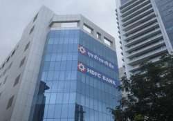 hdfc bank among world s 50 most valued lenders in 2014
