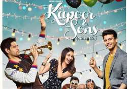 kapoor sons poster out alia fawad sidharth looks in party