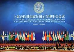 pakistan says it values china s support for sco membership