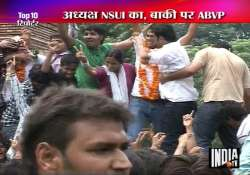 abvp bags 3 out of 4 dusu posts