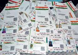 aadhar not mandatory for availing of subsidies