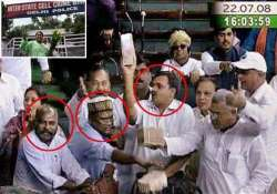 cash for vote scam suhail hindustani arrested by delhi