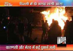 crores worth goods gutted in six fire incidents