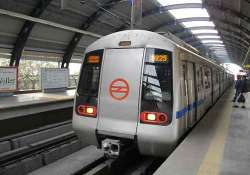 delhi metro to run six coach trains on dilshad garden