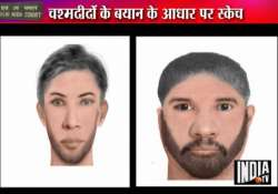 delhi police releases sketches of two blast suspects