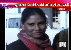 delhi student dies under mysterious circumstances