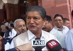 i have not demanded rs seat for my wife says harish rawat