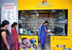 govt to open 1 000 jan aushadi stores selling medicines at
