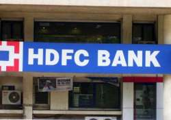 hdfc discontinues teaser home loan rates