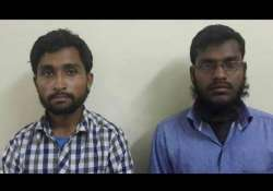 maharashtra duo planning to join al qaeda arrested in