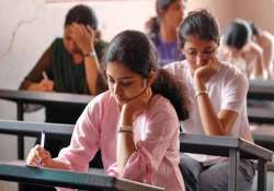 iti entrance exam deferred as question paper leaked