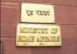 ministry of home affairs not to reply to sun tv chief
