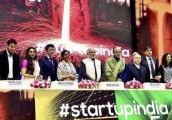 start up india several states to devise policy to promote