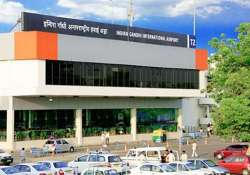 new system to check suspicious passengers at airport from