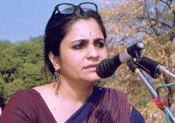 sc extends bail to teesta setalvad her husband