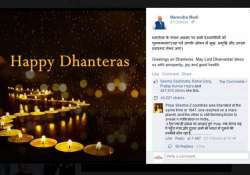 pm modi s facebook page used my image without permission