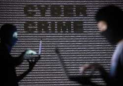 government admits cyber attacks but not able to identify