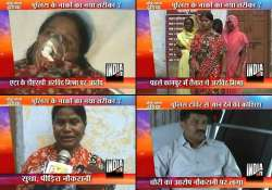 kanpur dsp s maid consumes poison after police take her to