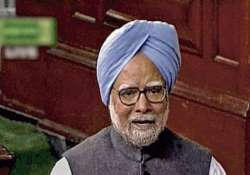 pm describes coalgate allegations as baseless says cag