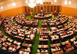 telangana assembly pays tributes to martyrs