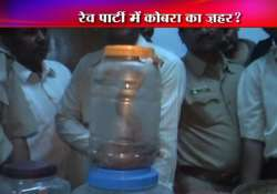 ten held in nagpur for selling snake venom