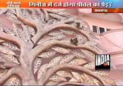 world s biggest tree made of brass in bhopal