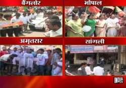 12 hour kerala bandh nationwide protests against steep