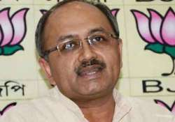 bjp calls for trinamool free wb after 2016 assembly polls