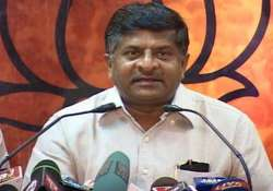 bjp condemns police action on protesters