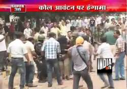 congressmen fight pitched battles with police in odisha