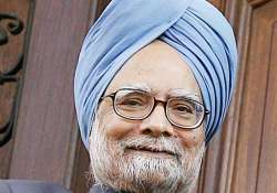 decision to appoint manmohan singh as fm in 1991 came out