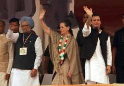 hc to hear on oct 3 congress plea for permission to hold