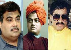 gadkari denies equating vivekananda dawood i was only