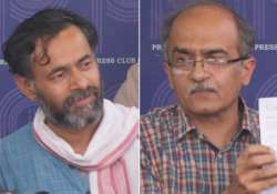 aap rebels led by bhushan yadav hold swaraj samvad in