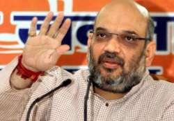 government will soon connect directly with masses amit shah