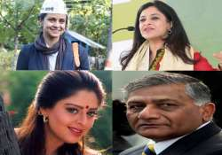 ls polls 2014 phase iii main candidates whose fate will be