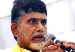 sc dismisses plea for cbi probe against chandrababu naidu