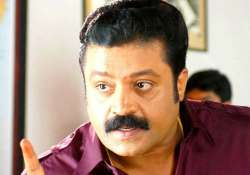 superstar suresh gopi apologises for anti chandy remarks