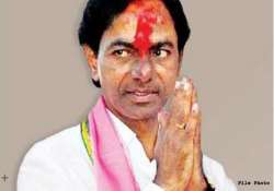 trs rebuffs congress says not to merger