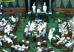 telangana no trust vote against govt by cong tdp mps